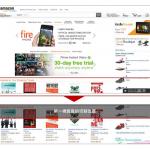 設計高易用性網站的8個實用小技巧(上)
